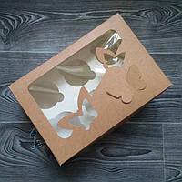 """Коробка """"Крафт"""" для 6-ти кексов с окном Бабочка"""