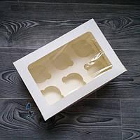 """Коробка """"Белая"""" для 6-ти кексов"""