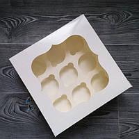 "Коробка ""Молочная"" с окошком для 9-ти кексов"