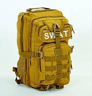 Рюкзак тактический штурмовой V-35л SWAT-3P хаки