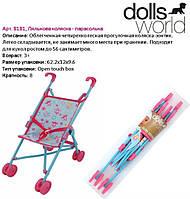 Коляска для кукол 8181 Лялькова коляска -парасолька