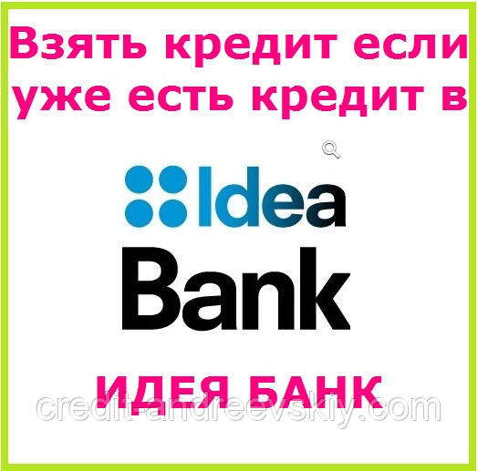 Поможем взять кредит на ооо как взять кредит по 2 документам
