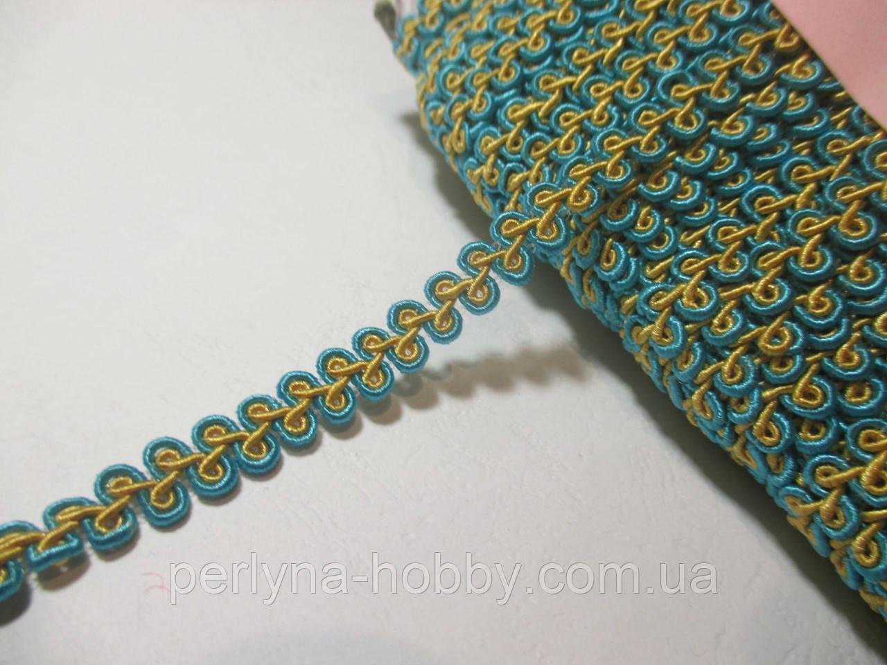 Тесьма декоративная Тасьма  декоративна шанель вузька 6мм, бірюза з жовтим
