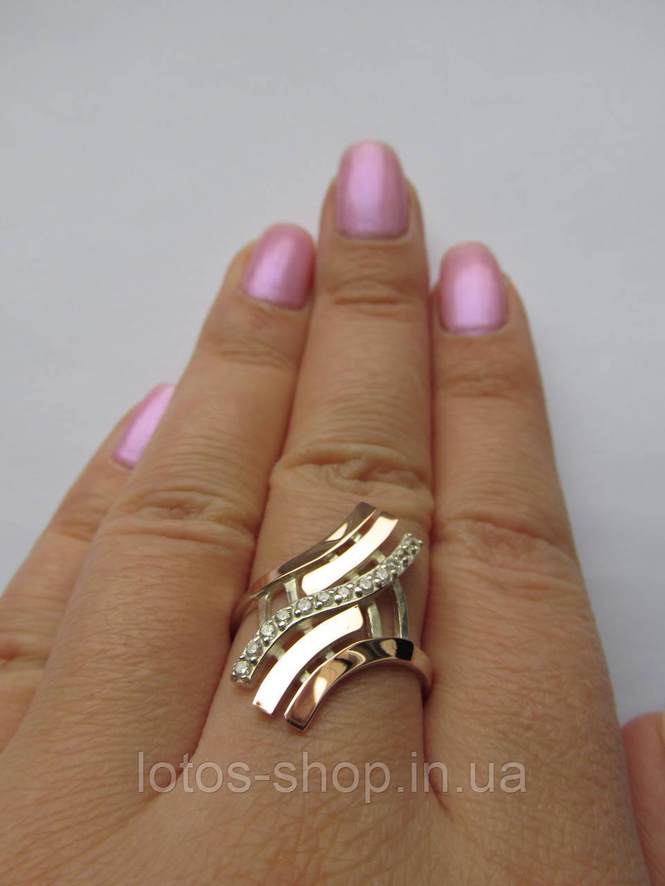 """Серебряное кольцо с золотыми вставками""""Гармония"""""""