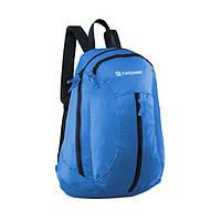 Рюкзак городской Caribee Fold Away 20 Blue