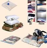 Вакуумный пакет для хранения вещей, фото 2