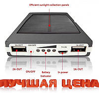 Power bank UKC Smart - солнечная батарея, яркий светильник - 15 000 мАч.