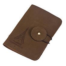 Маленькое портмоне для карточек Париж