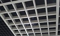 Потолок грильято 75*75*30 оцинкованный белый /черный /металлик /сатин