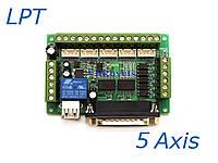 Интерфейсная плата ЧПУ  LPT на 5 координат  BL-MACH-V1.1