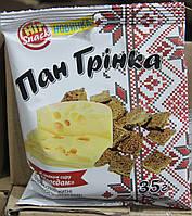 Сухарики-гренки со вкусом сыра Маасдам 35 г Пан Гренка 907091
