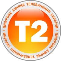 DVB-T2 Цифровое эфирное ТВ