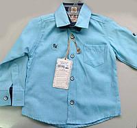 Рубашка детская голубого цвета