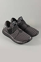 Кроссовки Adidas Originals Ultra Boost черные. Кроссовки  Adidas. Кроссовки для бега.