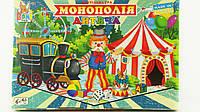 """Игра """"Монополия детская""""   BONI TOYS"""