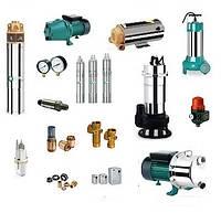 Насосное оборудование и комплектующие