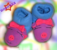 Сапожки-тапочки для дома Свинка Пеппа