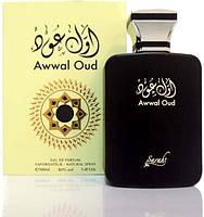 Восточная парфюмированная вода унисекс Sarahs Creations Awwal Oud 100ml