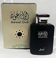 Женская парфюмированная вода Sarahs Creations Awwal Oud 100ml