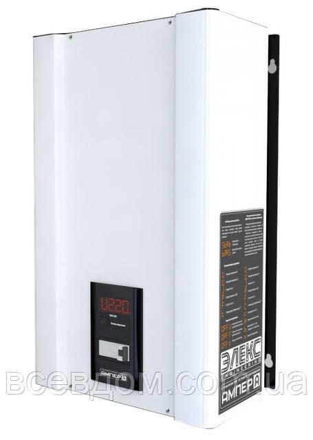 Однофазный стабилизатор напряжения Элекс Ампер-Р У 16-1/25 v2.0 (5,5 кВт)