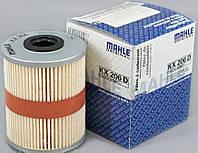 Фильтр топливный MAHLE KX206D Citroen Ситроен Mitsubishi Митсубиси NISSAN Ниссан OPEL Опель Peugeot Пежо MAHLE