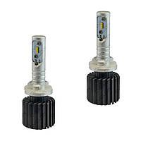 Светодиодная лампа Cyclon LED H27 (881) 5000K 4000Lm PH type 2