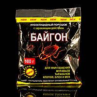 Дуст Байгон 100 г инсектицидное средство от тараканов, блох, клопов, муравьев