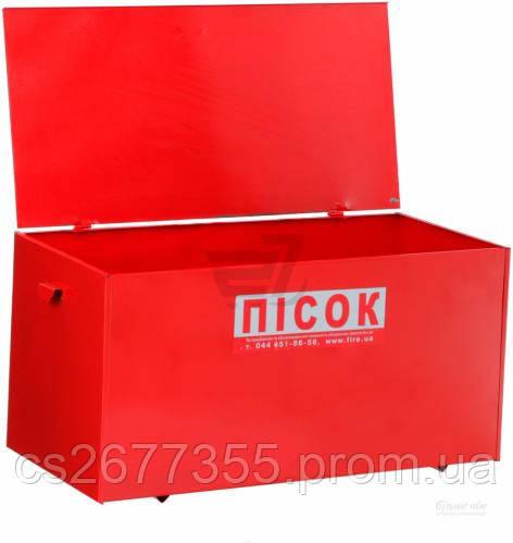 Ящик для піску 40*40*70