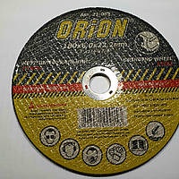 Круг шлифовочный по металлу Orion 180х6.0