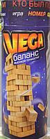 Настольная игра Vega В тубусе. Danko toys