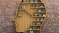 Увлекательный мир книг