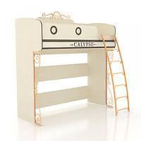 Кровать двухъярусная Калипсо (для мальчиков)