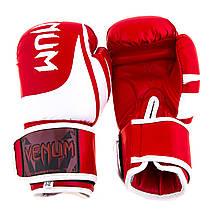 Перчатки боксерские Venum красные DX VM2145-8R, фото 3