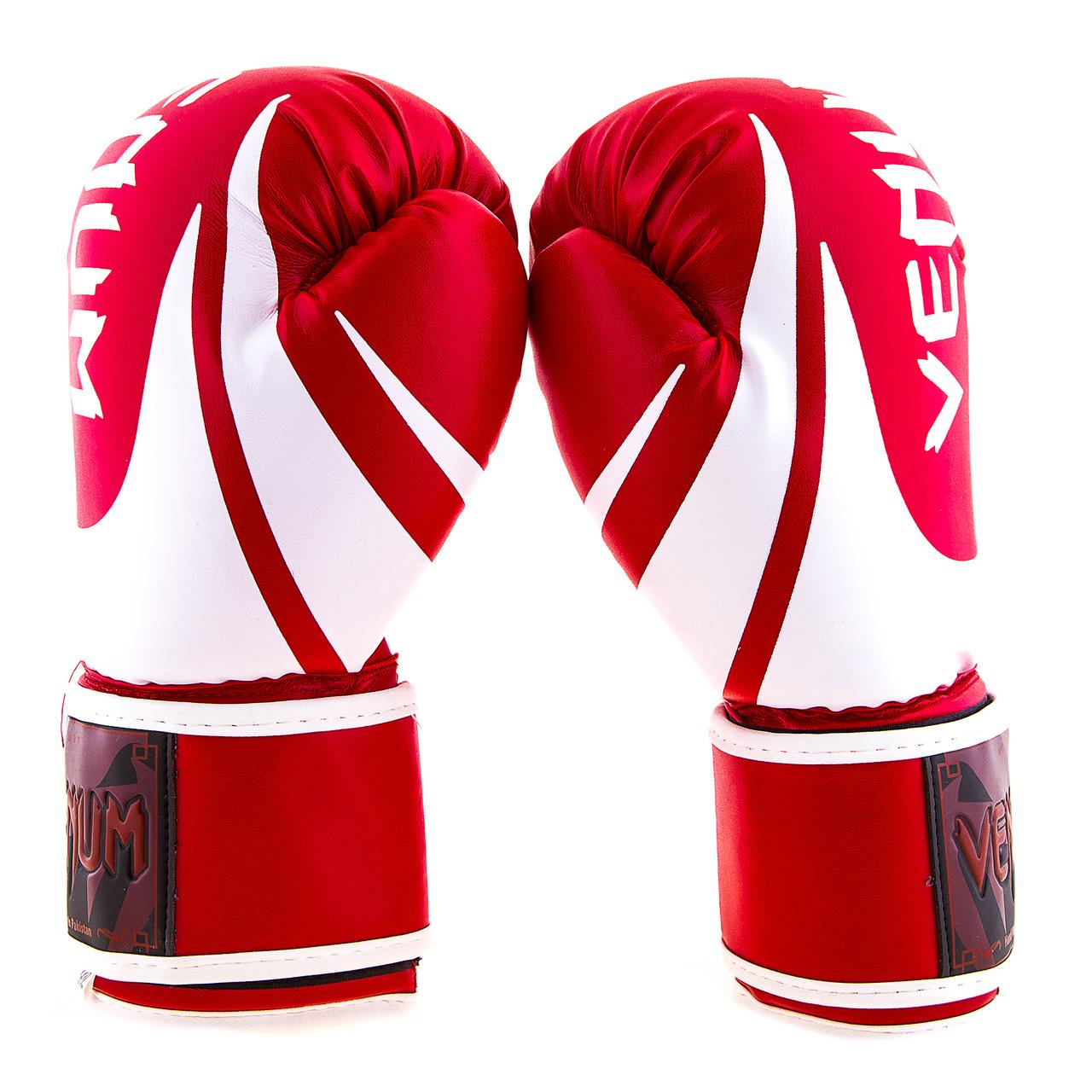 Перчатки боксерские Venum красные DX TT3148-B