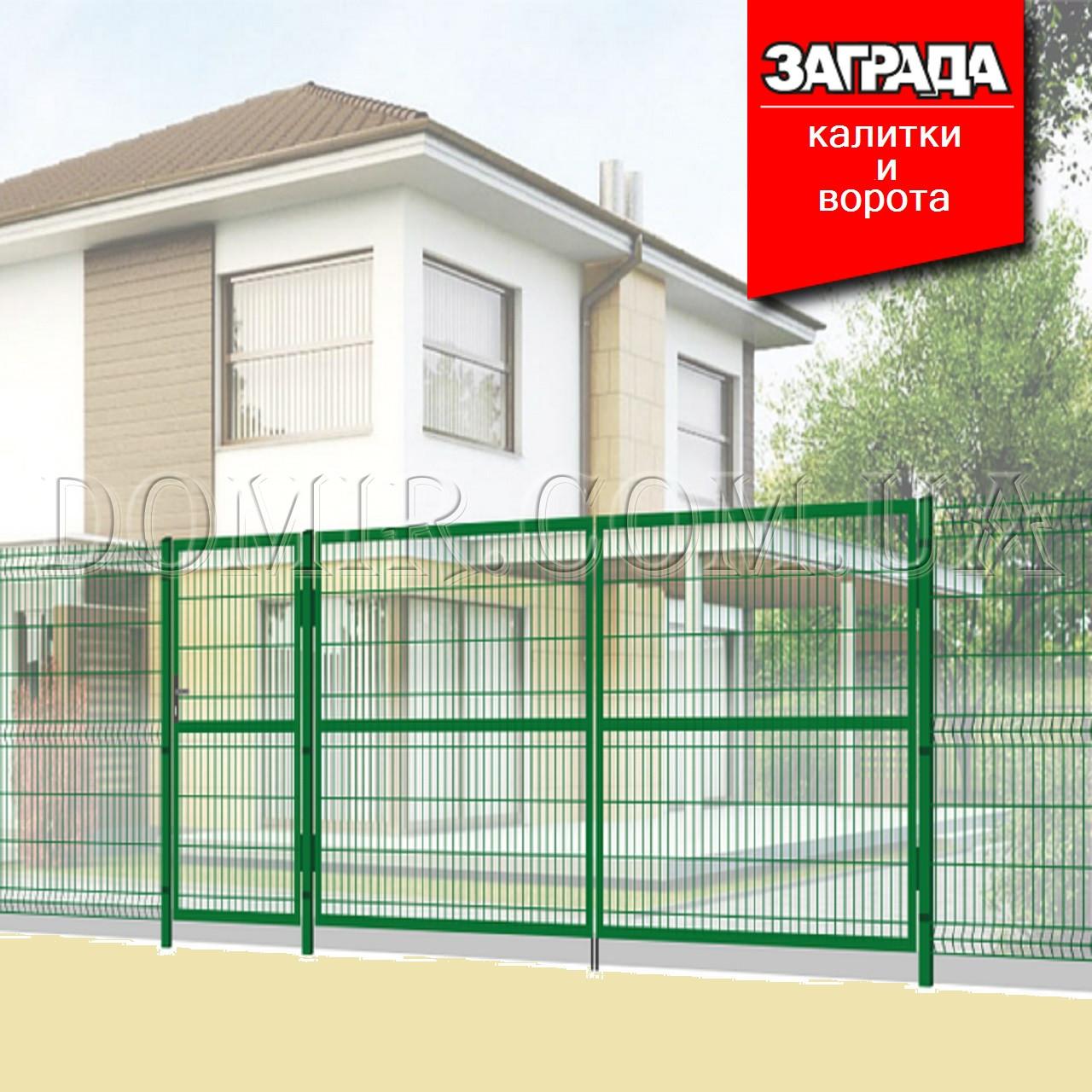 Ворота распашные и калитки из сварной сетки Заграда™