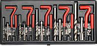 Набор инструментов для восстановления внутренней резьбы М5-М12 мм YATO YT-1763.
