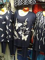 Женский  летний костюм  двойка 0018 ( Л.Е.Н.) Турция