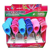 Ножницы детские - 8811 ЭРГОНОМИЧЕСКИЕ, 13.8 см.