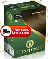 Краска для волос Коричневая Chandi (Чанди), 100 гр, на основе хны, серия Органик, бесплатная доставка