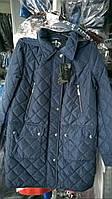 Демисезонная женская куртка Азалия Nui Very синий