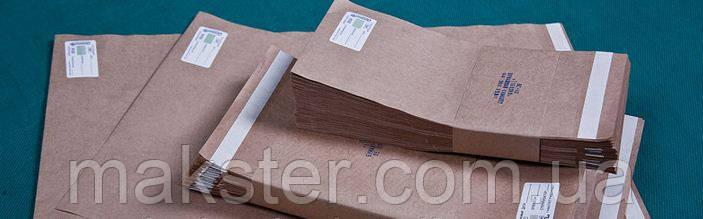 Крафт пакети 250х320 для парової, повітряної, этиленоксидной стерилізації, 100 шт СтериМаг