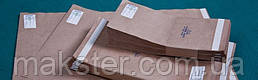 Крафт пакети 300х450 для парової, повітряної, этиленоксидной стерилізації, 100 шт СтериМаг
