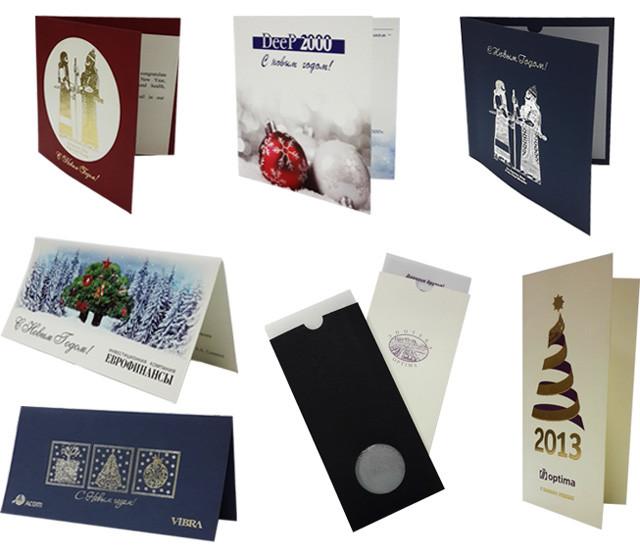 Типография открытки в Днепре