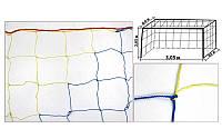 Сетка на ворота футзальные, гандбольные любительская (2шт) (капрон 1,2мм, яч.12см) SO-5284. Распродажа