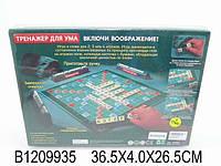 Настольная игра Scrabble в коробке 36,5*4,0*26,5см