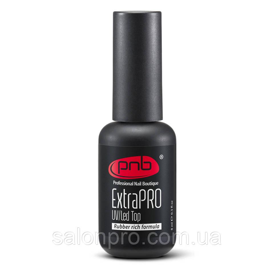 PNB UV/LED ExtraPRO Top Rubber Rich Formula - каучуковое верхнее покрытие, топ для гель-лака, 8 мл