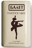 Мыло туалетное Балет ТМ СВОБОДА 100г