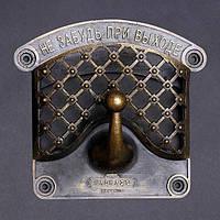 Табличка «Крючок» 150х170х60 мм