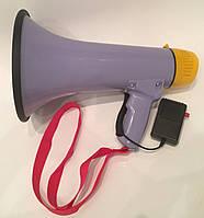 Рупор, мегафон HW- 1503
