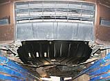 Защита картера двигателя и кпп Geely Emgrand X7 2012-, фото 6